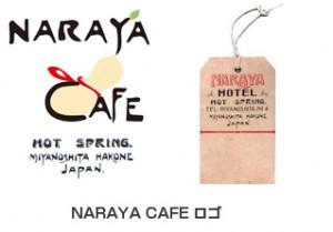 img_logo_cafe