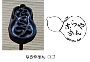 img_logo_shop