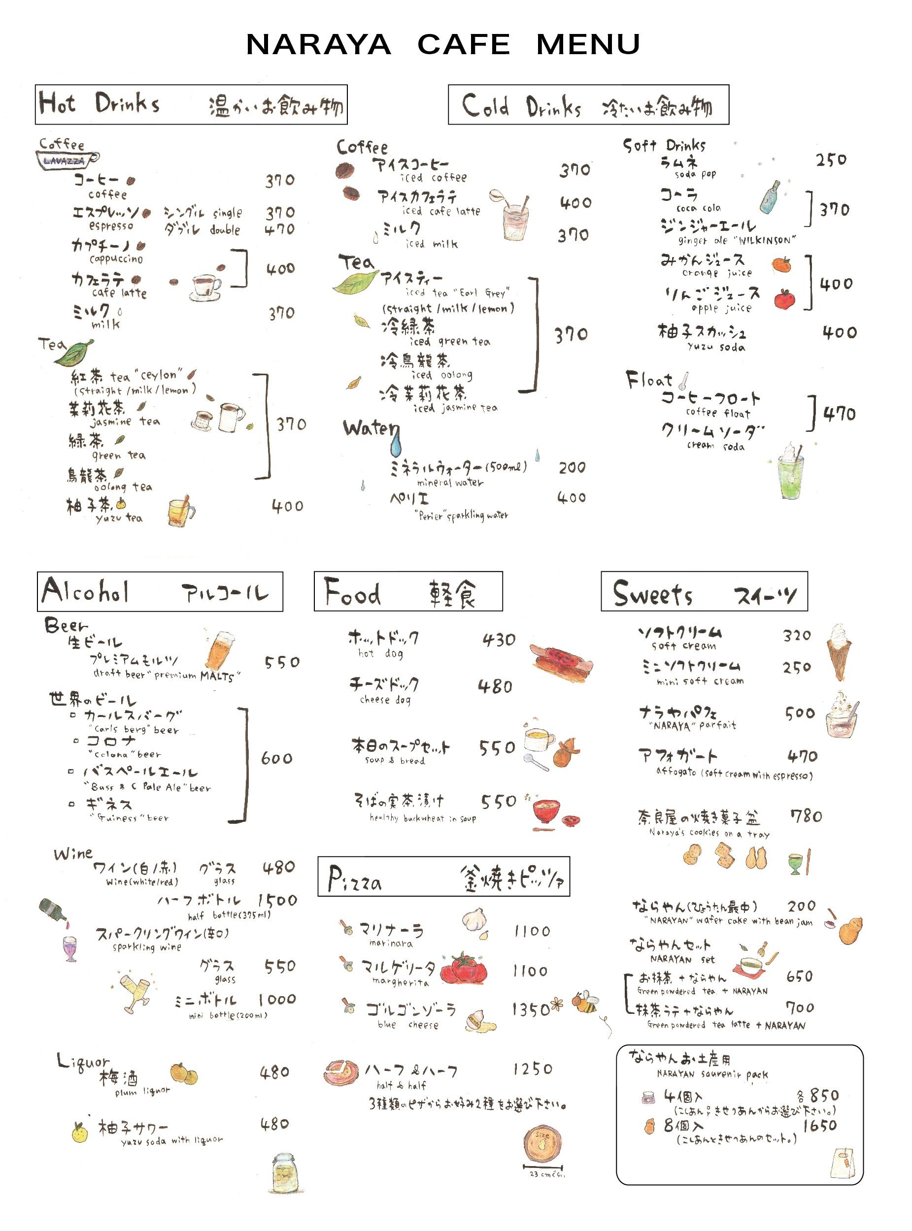 儿童手绘英文菜单